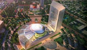 Image result for batiment union africaine
