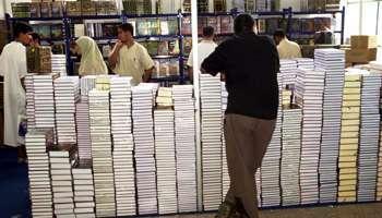 Publication de livres : l'Algérie à la 6ème place en Afrique