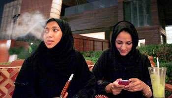 rencontre fille arabie saoudite)