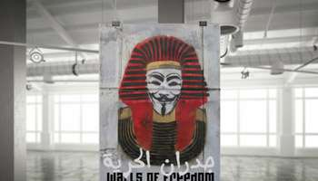 Walls of Freedom, Street Art of the Egyptian Revolution, 240 pages, 40,40 euros.