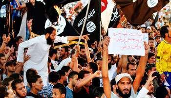 Libye : l'autre jihadistan