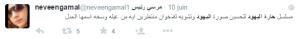 Capture d'écran © Twitter