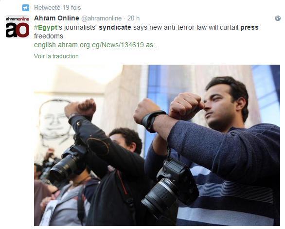 Égypte : une nouvelle loi antiterroriste... Capture1.png