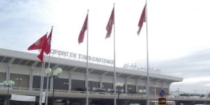 L'aéroport de Tunis-Carthage.