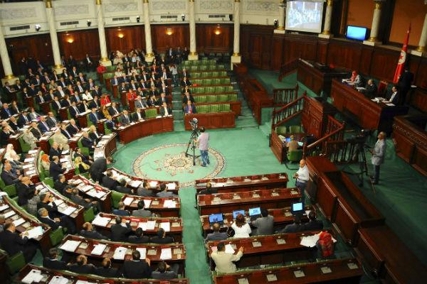 L'Assemblée des représentants du peuple (ARP) en Tunisie.