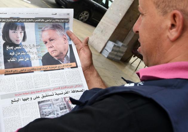 Justice : ce qu'il faut savoir de l'affaire qui oppose Éric Laurent et Catherine Graciet au Maroc