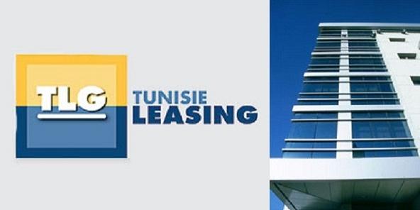 tunisie leasing finalise le rachat d alios finance. Black Bedroom Furniture Sets. Home Design Ideas