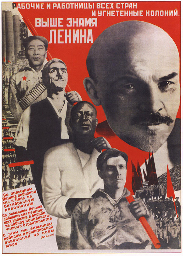 Soviet-poster-from-1932,-part-of-the-Wayland-Rudd-Archive.-Courtesy-of-Yevgeniy-Fiks