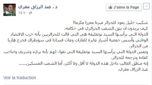 Capture d'écran/Facebook/Abderrezak Mokri