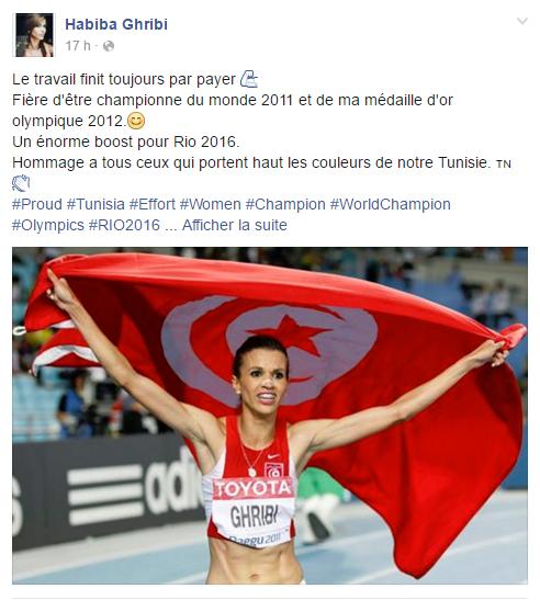 Capture d'écran/Facebook/Habiba Ghribi