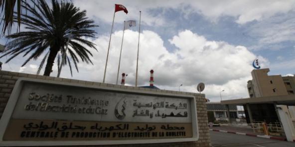 La société tunisienne d'électricité et de gaz. Ici l'entrée de la centrale à côté du port de la Goulette.