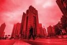 L'immeuble de Shanghai dans lequelle cabinet Mossack Fonseca a installé l'un de ses bureaux en Chine.
