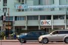 La Biac compte environ 150 agences à travers le pays.
