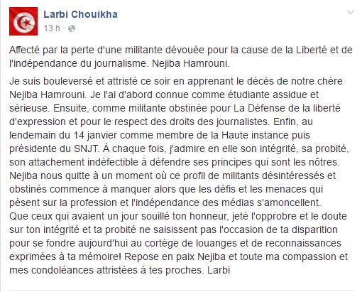 Facebook/Larbi Chouikha
