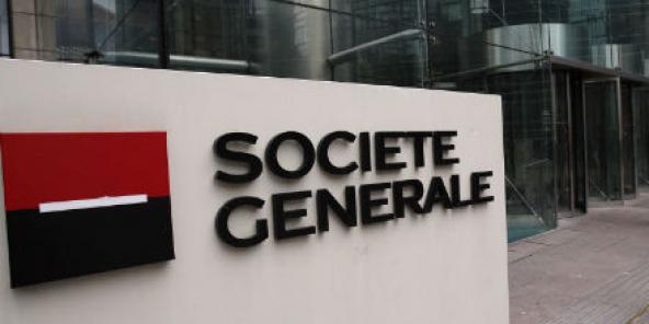 La Société générale de Côte d'Ivoire (photo d'illustration).