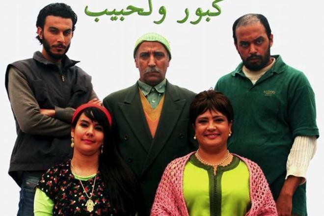 Affiche de la série Kabour et Lahbib.