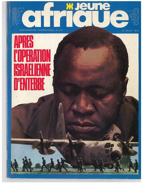 Une de Jeune Afrique n°810 du 16 juillet 1976