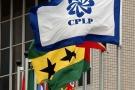 Les drapeaux des pays membres de la CPLP en 2004 à São Tomé.