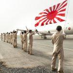 Décollage d'un patrouilleur sur la base japonaise de Djibouti.
