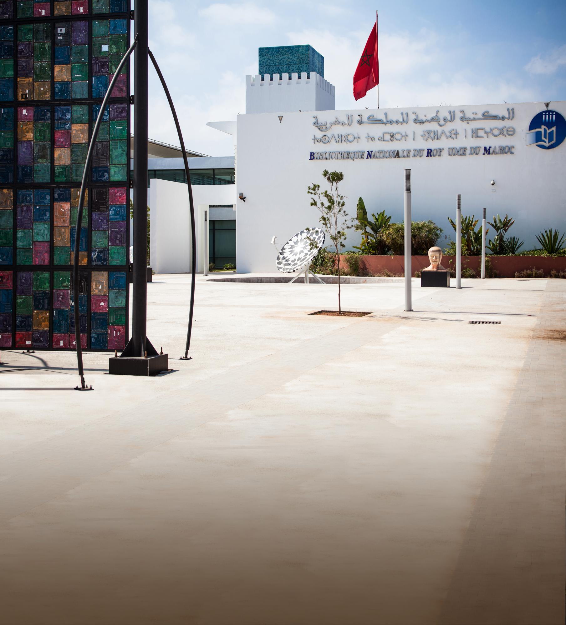 La bibliothèque de la dynastie alaouite, à Rabat, a été inaugurée en 2015.