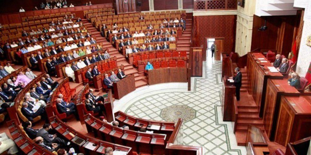 La Chambre des représentants du Maroc (image d'illustration).