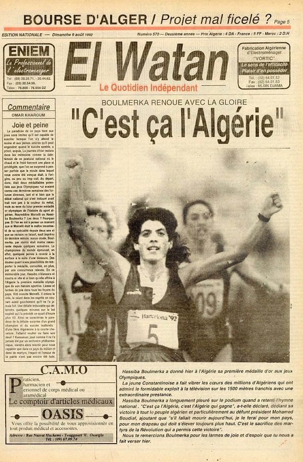 Une du quotidien algérien El Watan du 9 août 1992, n°570