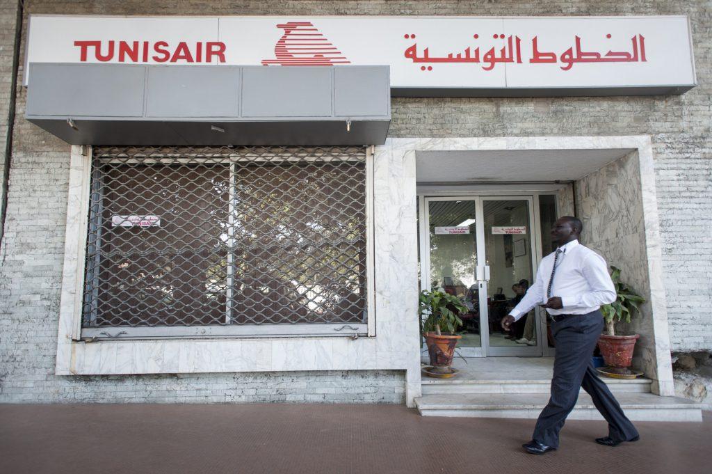 Agence de voyage de Tunisair au centre ville de Dakar. Le 05 décembre 2012.