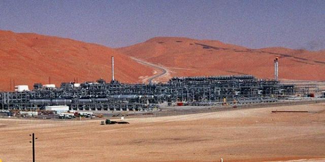 Arabie saoudite: Aramco dévoile un bénéfice en baisse de 12 % au premier semestre