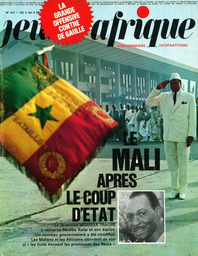 © Archives Jeune Afrique