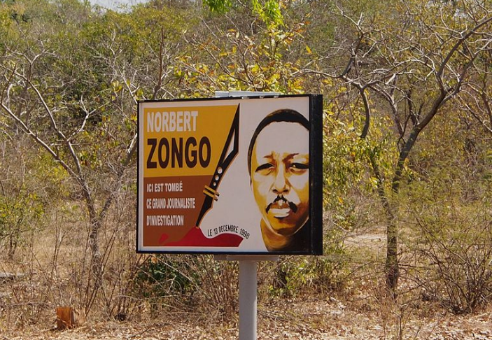 Lieu commémorant l'assassinat du journaliste burkinabè Norbert Zongo, tué le 13 décembre 1998.