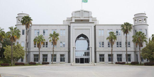 """Résultat de recherche d'images pour """"Palais Mauritanie"""""""