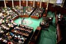 L'Assemblée nationale tunisienne.