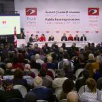 Audience publique de l'Instance vérité et dignité à Tunis, le 14 janvier 2017.