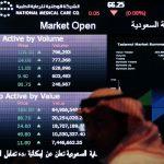 La bourse de Riyad, en Arabie Saoudite, le 15 juin 2015.