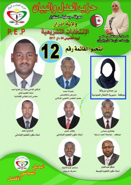 Présente sur cette liste des élections législatives algériennes de 2017, Naima Salhi arbore fièrement un vide à la place de son visage.