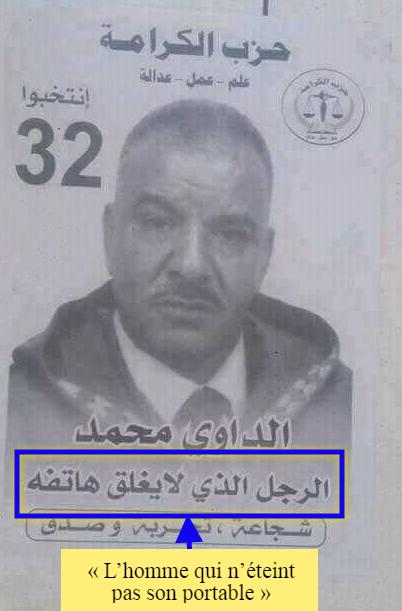 « L'homme qui n'éteint pas son portable » est candidat aux législatives de 2017 en Algérie.