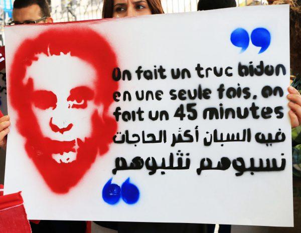 Manifestation dénonçant les propos de Nabil Karoui, le 20 avril, à Tunis.