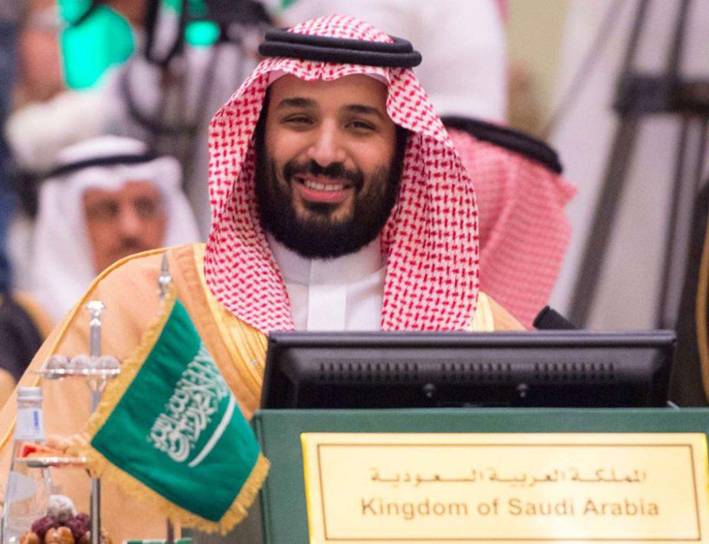 Le prince héritier, Mohamed Ben Salman, lors d'une réunion du Conseil de coopération du Golfe (CCG), le 27 avril 2017 à Riyad.