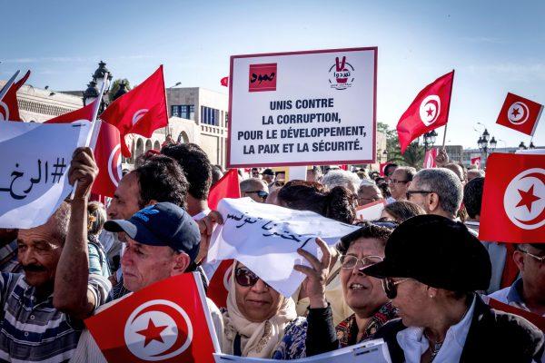 Manifestation de soutien au Premier ministre, le 26mai 2018, place de la Kasbah, à Tunis