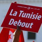 Le 26 mai 2017, lors d'une manifestation de soutien au Premier ministre tunisien, Youssef Chahed, à Tunis.