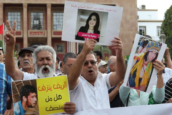 A Rabat, jeudi 20 juillet, dans une manifestation de soutien aux habitants d'Al Hoceima.