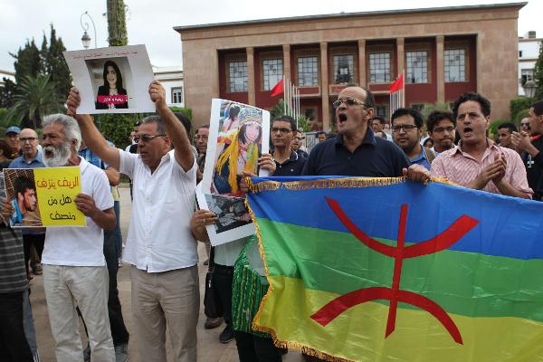 A Rabat, des manifestants soutiennent les habitants d'Al Hoceima le 20 juillet 2017.