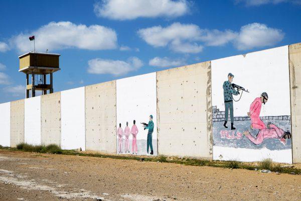 Prison d'Abou Salim, dans la banlieue de Tripoli, où Belhadj fut enfermé de 2004 à 2010.
