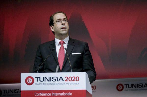 Conférence de presse de clôture de Tunisia 2020 par Youssef Chahed et Fadhel Abdelkafi, aujourd'hui ex-ministre de l'investissement du développement. Tunis, le 30 novembre 2016.