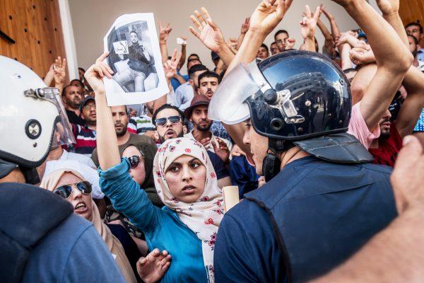 Des militants du Hirak manifestant dans les rues d'Al Hoceima, le 20juillet.