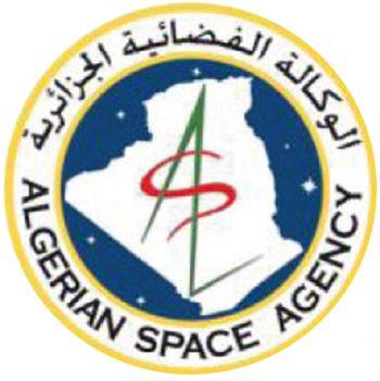 Logo de Agence spatiale algérienne (Asal).