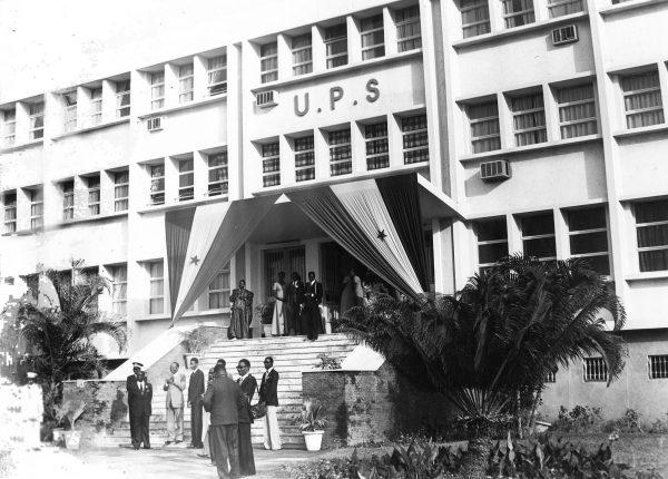 Siège de l'Union progressiste sénégalaise, (UPS), l'ancêtre du PS.