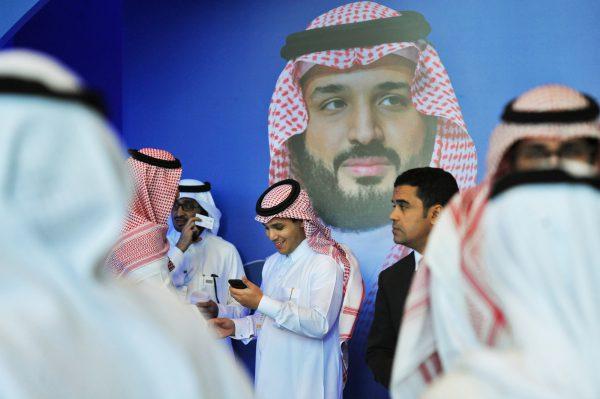 De jeunes participants au Misk Global Forum, sponsorisé par la fondation du prince Mohammed Ibn Salman, à Riyad, en novembre 2017.