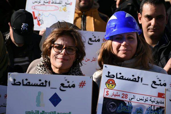 Des cadres et des ouvriers de la Compagnie des Phosphates de Gafsa manifestent devant le siège social de la compagnie à Gafsa