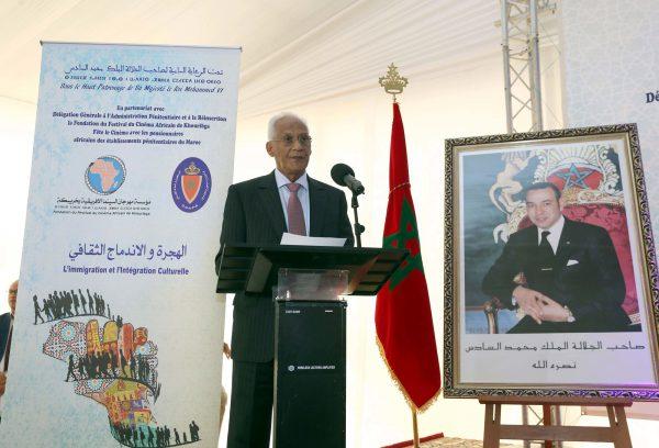Mohamed Saleh Tamek